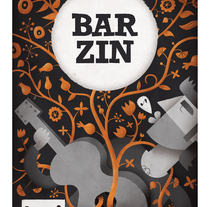 Barzin. A Illustration project by Diego Cano - 28-03-2010
