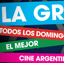 El Cairo Cine Público / La Gratis. A Design project by BOC art & design studio         - 17.09.2013